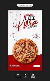 Menu di cibo e pizza deliziosa modello di storia di instagram e facebook