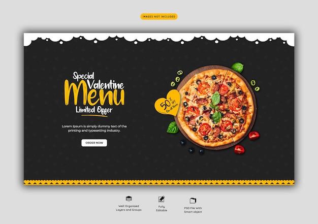 Menu di cibo e modello di banner web pizza deliziosa