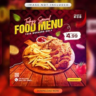 음식 메뉴 전단지 또는 소셜 미디어 배너 템플릿