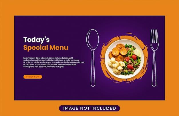 Продовольственное меню продвижение продажи веб-баннер шаблон