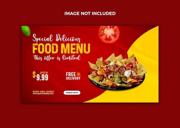 Продовольственное меню продвижение социальных сетей и instagram шаблон веб-баннера