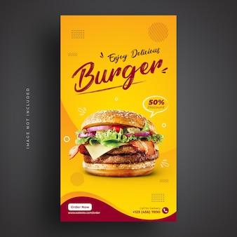 Food menu and restaurant burger social media banner template