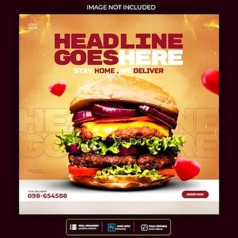 Food menu and restaurant burger social media post template