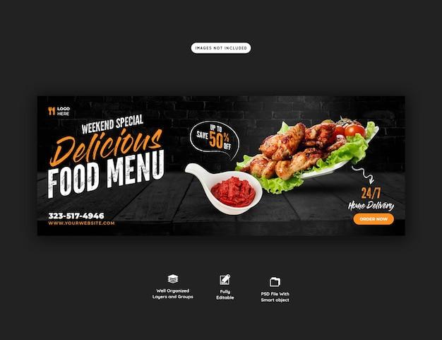 Menu di cibo e modello di copertina di facebook del ristorante restaurant