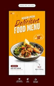 Menu di cibo e ristorante modello di storia di instagram e facebook