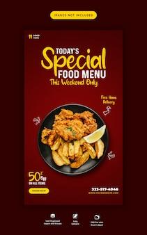 Menu di cibo e ristorante instagram e modello di storia dei social media