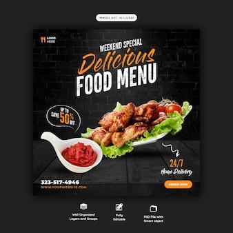 Food menu and restaurant social media banner template