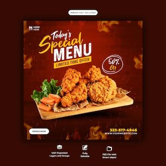 Menu di cibo e modello di post sui social media del ristorante