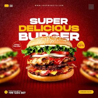 Сообщение о меню еды в социальных сетях и веб-баннер или квадратный флаер premium psd