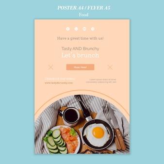 Продовольственный плакат и дизайн шаблона флаера