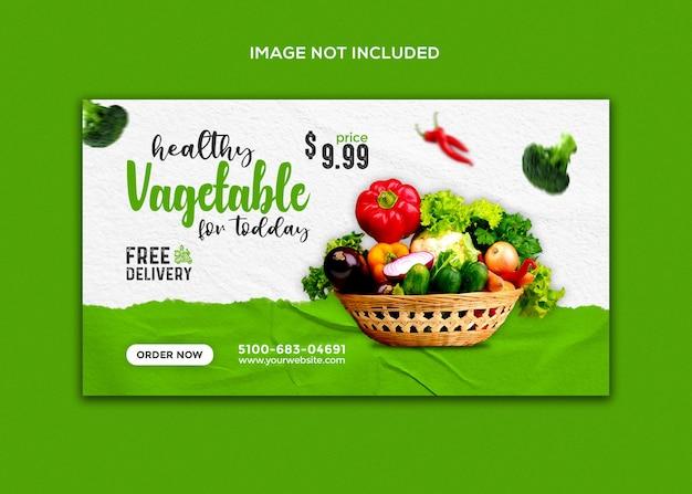 Сообщение о продвижении еды в социальных сетях и шаблон веб-баннера