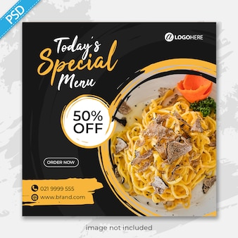 소셜 미디어 인스 타 그램 게시 배너 템플릿 프리미엄 음식 레스토랑