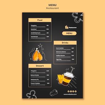 음식 레스토랑 메뉴 템플릿