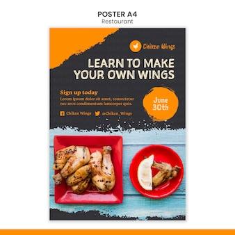 음식 레스토랑 포스터 템플릿