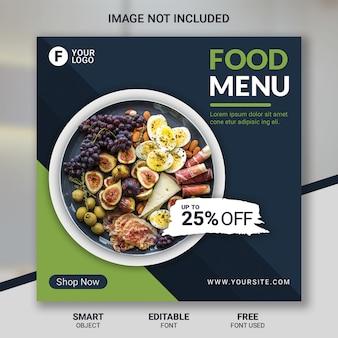 Food restaurant social media template