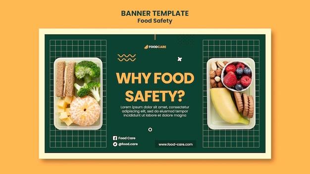 食品安全バナーデザインテンプレート