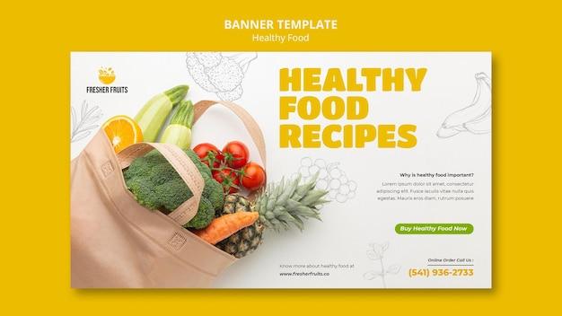 食品安全バナーテンプレートデザイン