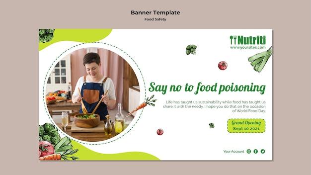 Горизонтальный баннер безопасности пищевых продуктов