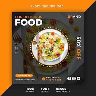 Food sale promotion banner for social media post template