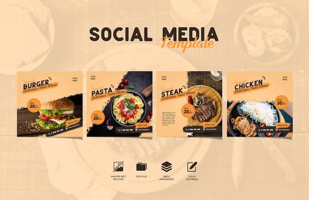 食品ソーシャルメディアバナーとinstagramの投稿テンプレート