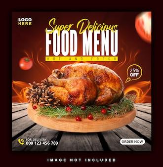 Food social media banner or post design