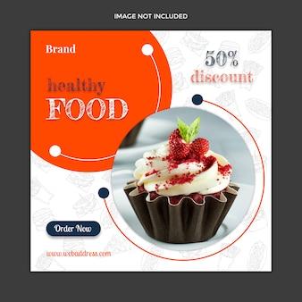 Food social media instagram post template