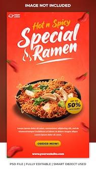 Food social media instagram stories ads template