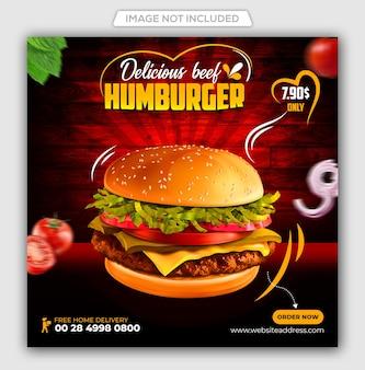 Еда в социальных сетях и дизайн шаблона баннера в instagram premiom psd Premium Psd