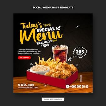 Еда в социальных сетях и шаблон дизайна рекламного баннера в instagram