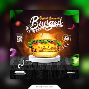 Еда в социальных сетях и дизайн рекламных баннеров