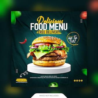 음식 소셜 미디어 게시물 및 판촉 배너 템플릿