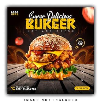 Food social media post template for restaurant fastfood burger