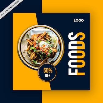 Food social media post template