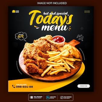 食品ソーシャルメディアのプロモーションとinstagramのバナー投稿のデザイン