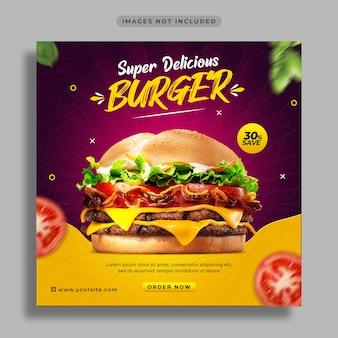 음식 소셜 미디어 홍보 및 instagram 게시물 디자인 템플릿