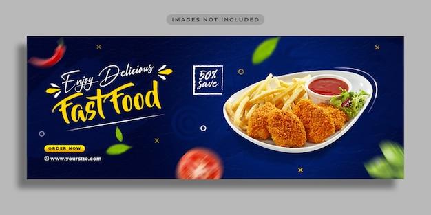 음식 소셜 미디어 홍보 및 웹 배너 디자인 템플릿
