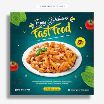 Баннер для продвижения еды в социальных сетях и шаблон оформления поста в instagram