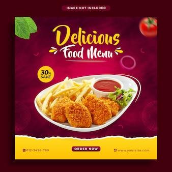 食品ソーシャルメディアプロモーションバナーとinstagramの投稿デザインテンプレート