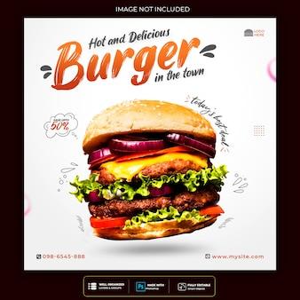 Food social media promotion and instagram banner post design template