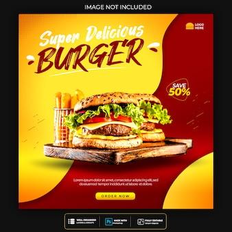 Promozione dei social media alimentari e modello di progettazione di post banner instagram