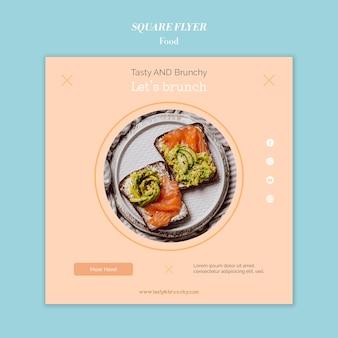 Еда квадратный флаер шаблон дизайна