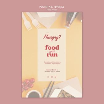 Шаблон флаера для еды