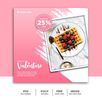 Food valentine banner пост в социальных сетях