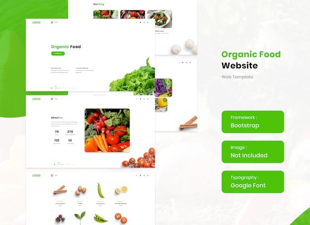 Шаблон сайта еды в полной версии страницы