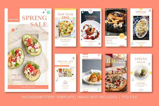Графический шаблон foodish instagram stories