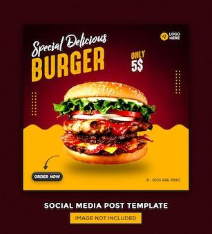 Шаблон оформления публикации в социальных сетях foods и instagram