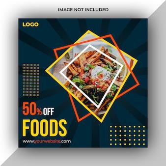 Шаблон поста в социальных сетях ресторана foods