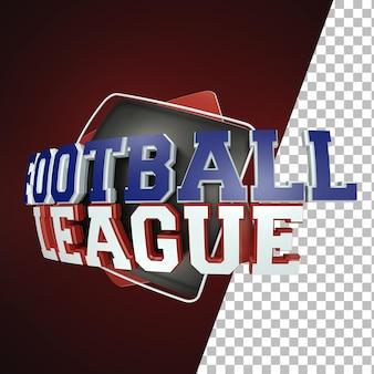 サッカーサッカーリーグの3dタイポグラフィ