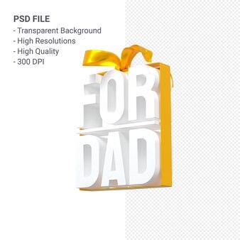 활과 리본 3d 렌더링 절연 아빠
