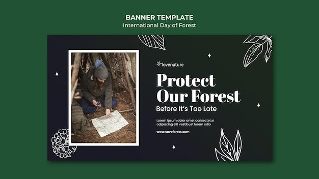 森の日のバナーテンプレート